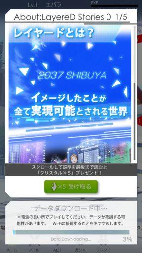 Screenshot_20171212-023603