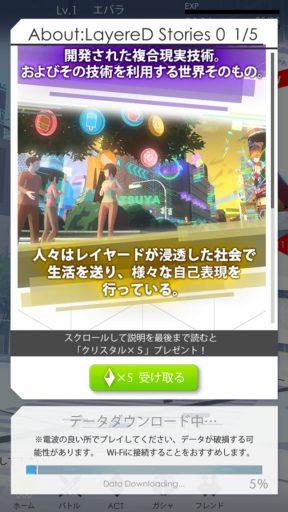Screenshot_20171212-023612