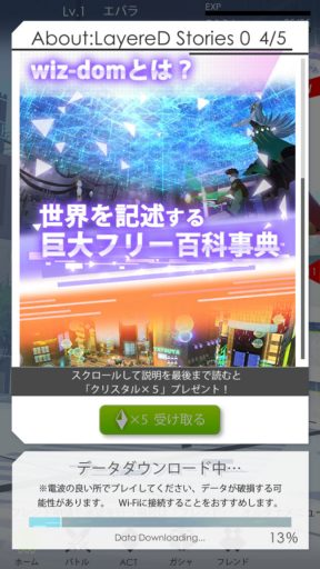 Screenshot_20171212-023634