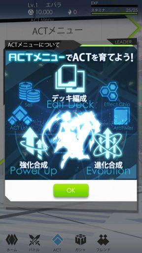 Screenshot_20171212-234859