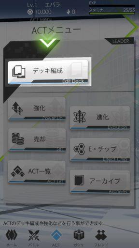Screenshot_20171212-234905