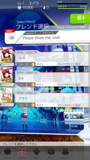 Screenshot_20171212-235006