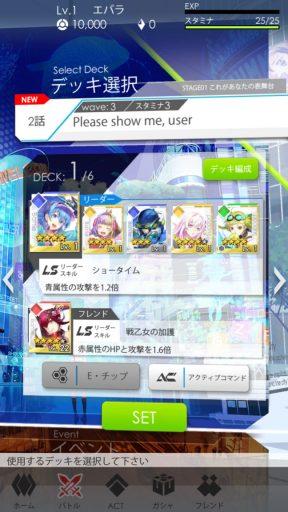 Screenshot_20171212-235012