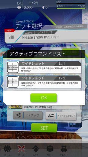 Screenshot_20171212-235018