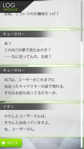 Screenshot_20171212-235136