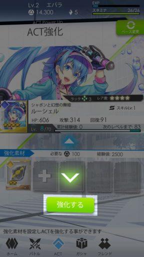 Screenshot_20171212-235627