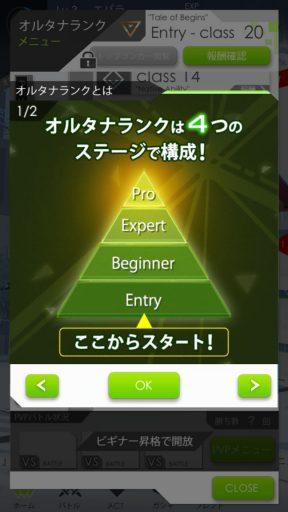 Screenshot_20171213-000040