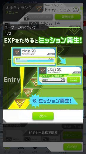 Screenshot_20171213-000047