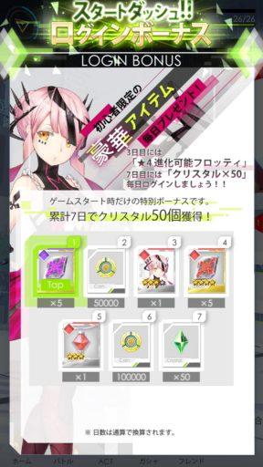 Screenshot_20171213-000107