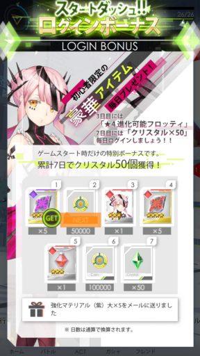 Screenshot_20171213-000111