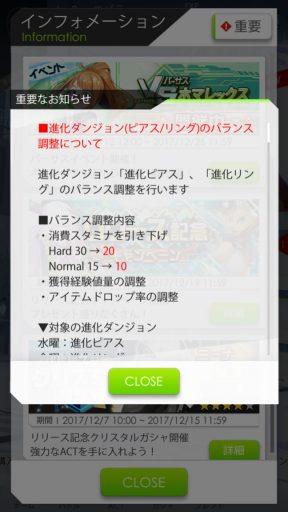 Screenshot_20171213-000115