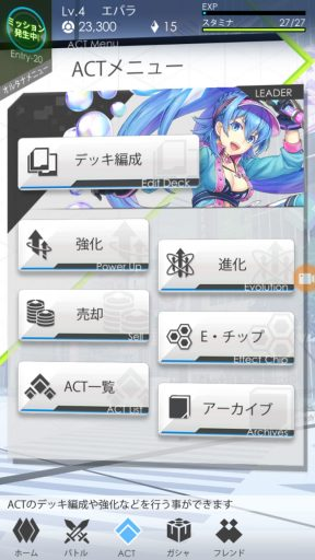 Screenshot_20171213-000646