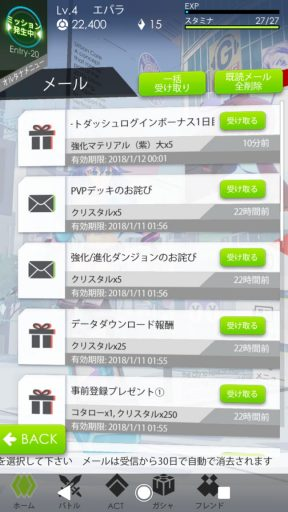 Screenshot_20171213-001122