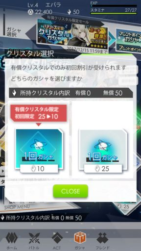 Screenshot_20171213-001346