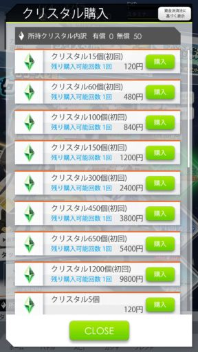 Screenshot_20171213-001359