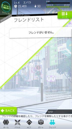 Screenshot_20171213-001410