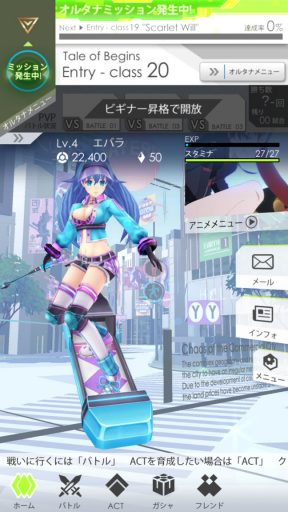 Screenshot_20171213-001429