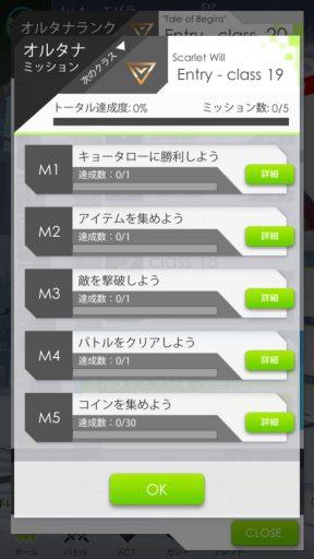 Screenshot_20171213-001439