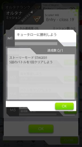Screenshot_20171213-001443