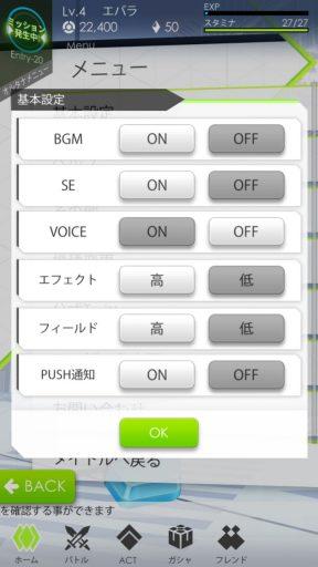 Screenshot_20171213-001456