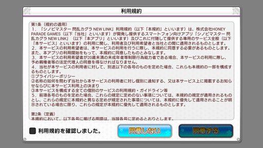 Screenshot_20171216-225545