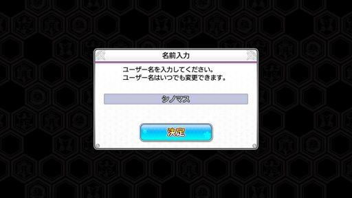 Screenshot_20171217-012001