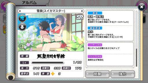 Screenshot_20171217-014313