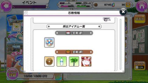 Screenshot_20171217-014727