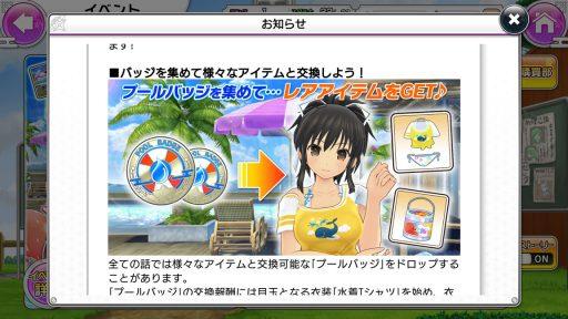 Screenshot_20171217-014746