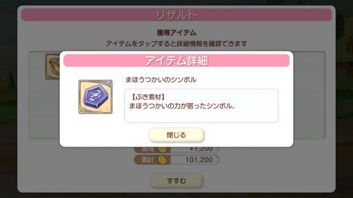 Screenshot_20171217-122203