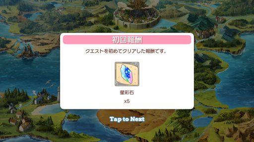 Screenshot_20171217-122227