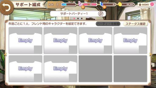 Screenshot_20171217-122700