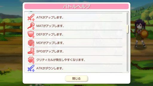 Screenshot_20171217-123249