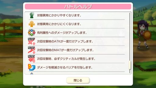 Screenshot_20171217-123301