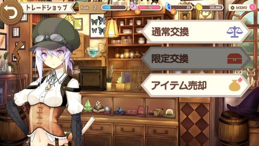 Screenshot_20171217-123810