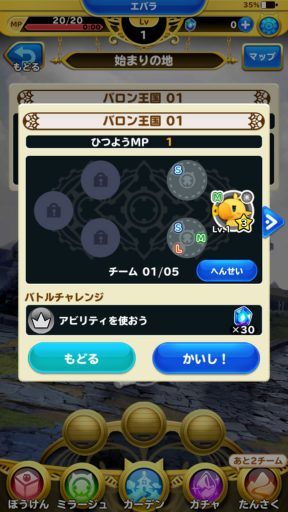 Screenshot_20171223-140129