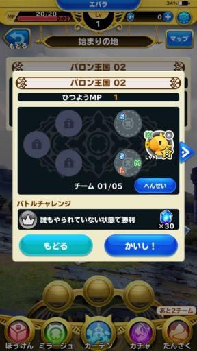 Screenshot_20171223-140500