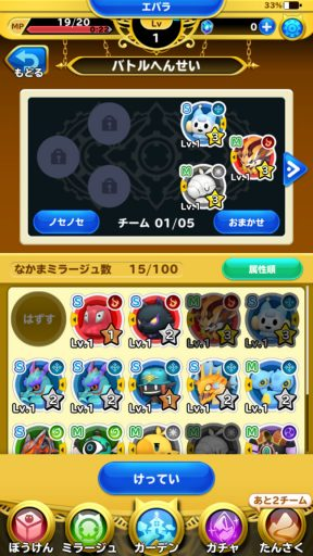 Screenshot_20171223-141154
