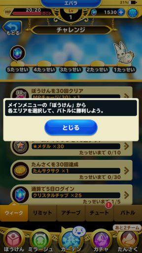 Screenshot_20171223-142135