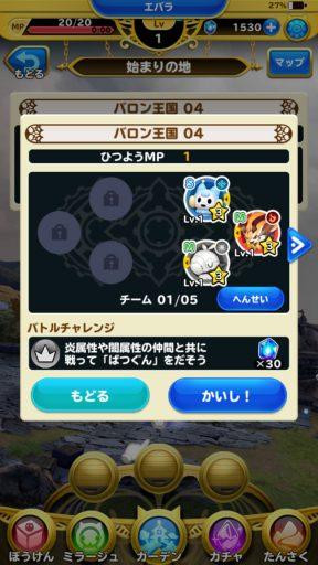 Screenshot_20171223-144322