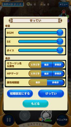 Screenshot_20171223-150944