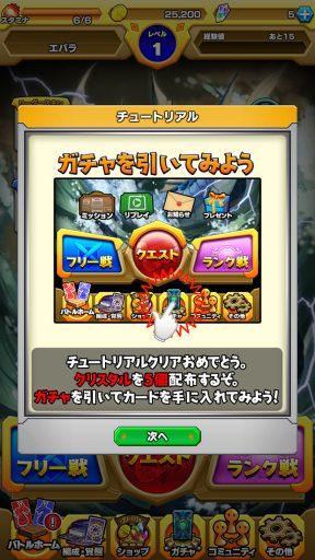 Screenshot_20171231-120439
