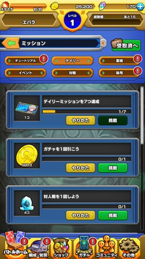 Screenshot_20171231-120718
