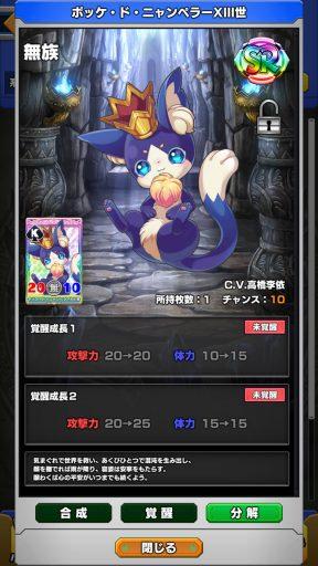 Screenshot_20171231-120745