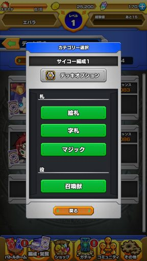 Screenshot_20171231-120831