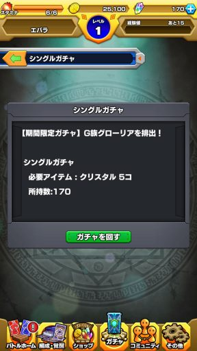 Screenshot_20171231-121003