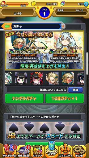 Screenshot_20171231-121054
