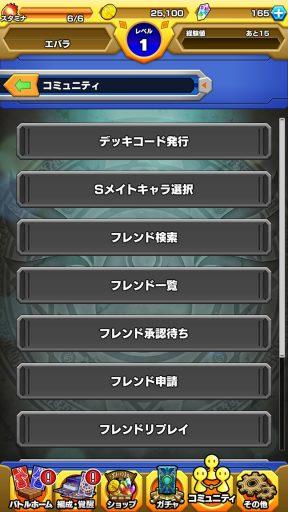 Screenshot_20171231-121058