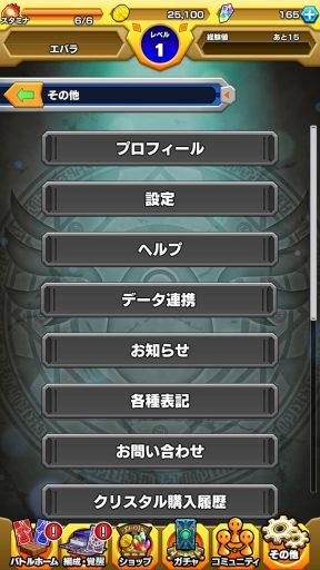 Screenshot_20171231-121113