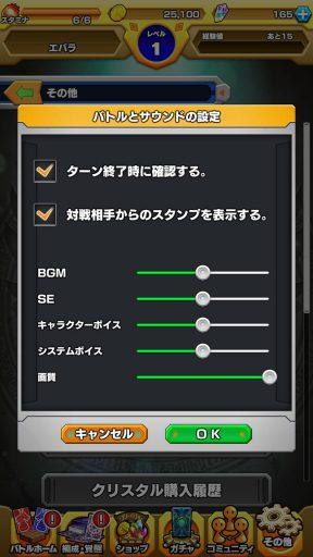 Screenshot_20171231-121118